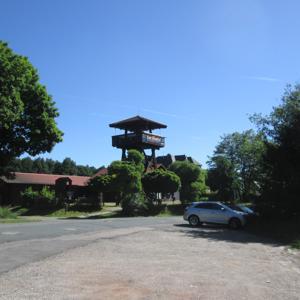 Zwickau Windberg